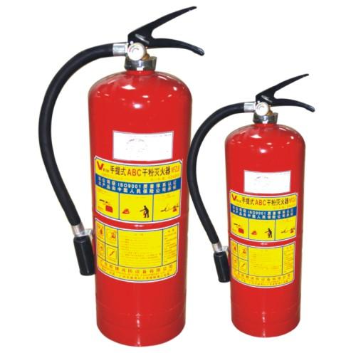 Cung cấp bình bột chữa cháy MFZ4 BC