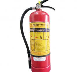 Cung cấp Bình bột chữa cháy BC